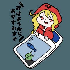 [LINEスタンプ] 赤パーカーのろみちゃん (1)