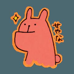 [LINEスタンプ] ほののんすたんぷ (1)