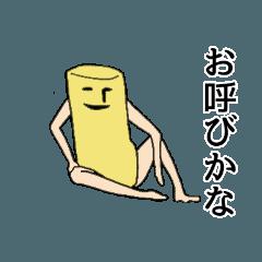 [LINEスタンプ] ほそながチーズくん2 (1)