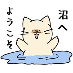 沼にすむネコ