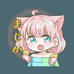 パステル【R】日常スタンプ