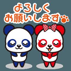 [LINEスタンプ] あんあん&ぱんぱん (1)