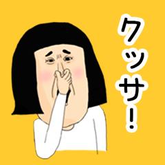 カワユスガールスタンプ 02 日本語
