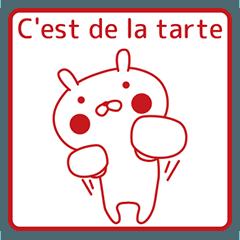 おぴょうさ5-スタンプ的2-フランス語版