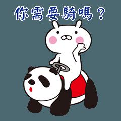 おぴょうさ9 -シンプル生活3- 中国語版