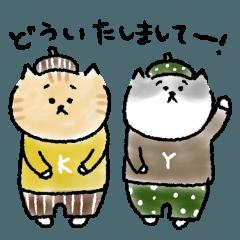 日常に使える猫たちのスタンプ(ほぼ敬語)