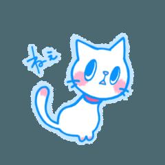 [LINEスタンプ] yuraの癒し系しろねこスタンプ (1)