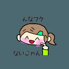 [LINEスタンプ] わいわいおしゃべり (1)