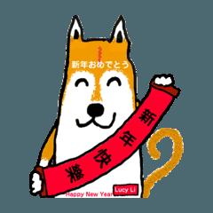 [LINEスタンプ] Lucy 新年おめでとう (1)