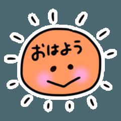 [LINEスタンプ] 日常会話スタンプ☆シンプル記号 (1)