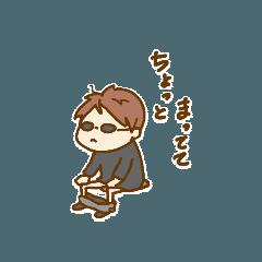 すぱいくん vol.02