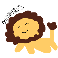[LINEスタンプ] ゆるい動物達のとっても使えるスタンプ (1)