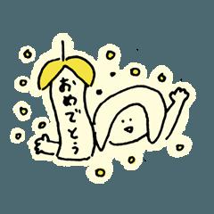 [LINEスタンプ] domiスタンプきほんのほ (1)