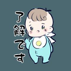 [LINEスタンプ] ふんわり♡赤ちゃんスタンプ (1)