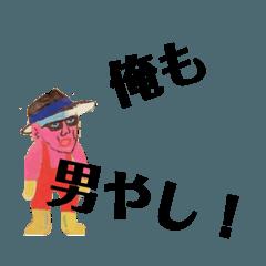 [LINEスタンプ] 自由過ぎるフジマリ (1)