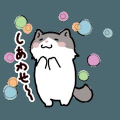 [LINEスタンプ] しあわせまふぃん (1)