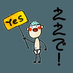 ◾︎播州弁◾︎  ハゲパンツくん参上!!!!