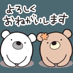 [LINEスタンプ] ポポ&ココ vol. 1 (1)