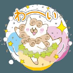 [LINEスタンプ] 毎日使えるこま犬?ねこ? (1)