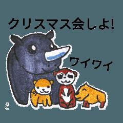 [LINEスタンプ] かぴぱランド6 (1)