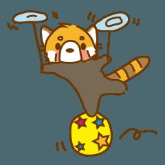 [LINEスタンプ] 風太ァズおちょくりレッサーパンダスタンプ (1)