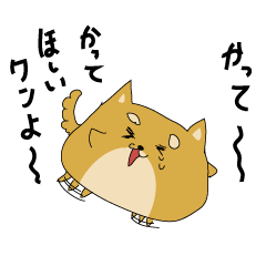 [LINEスタンプ] ハチタロウ、ワンよ~! (1)