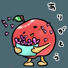 [LINEスタンプ] 赤くておいしいリンゴスタンプ (1)