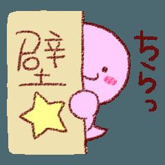 [LINEスタンプ] もっぷるくんスタンプ (1)