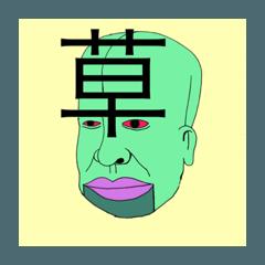 [LINEスタンプ] てきとうなやつー (1)