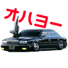 FreestyleカスタムカーVIPcarstance