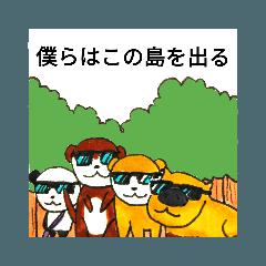 かぴぱランド10