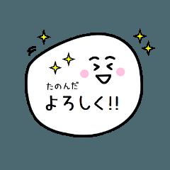 coro 日常会話 スタンプ NO.6