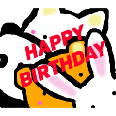 お祝いする誕生日お祝いされる誕生日