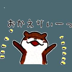 脱力カワウソ(プチセット)