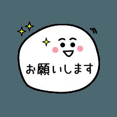 coro 日常会話 スタンプ NO.4