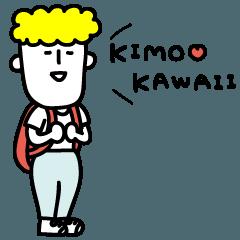 THE♡キモカワスタンプ 1