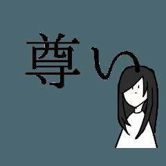 推しが尊い。Oshiga-Toutoi