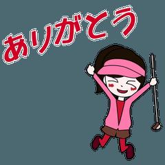 動くゴルフ女子