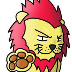 ライオン太郎の日常