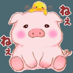 [LINEスタンプ] Baby Butaさん