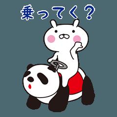 おぴょうさ9 -シンプル生活3- 日本語版