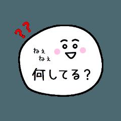 coro 日常会話 スタンプ NO.7