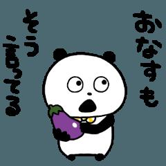 [LINEスタンプ] ぱんだとおなす (1)