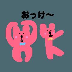 ぴんくまっち3