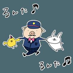 [LINEスタンプ] うさぎ帝国×ブッコミ(祝15周年) (1)