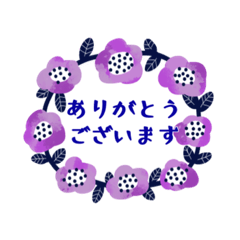 北欧風花柄  大人のシンプル敬語スタンプ