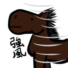 でっかい馬のスタンプ