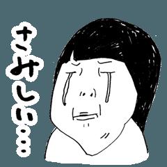 泣きじゃくりこじらせ女子関西弁