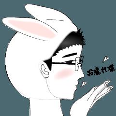 ウサギ帽子被ってるメガネ男子