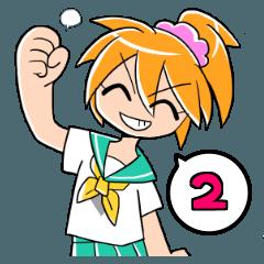 ハイテンション女子高生2
